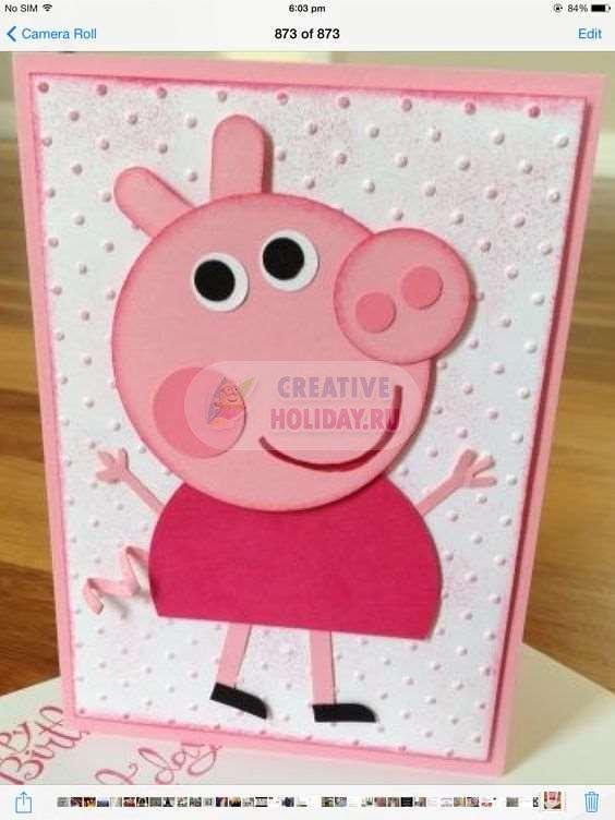 Поделка с ребенком открытка на новый год на год свиньи, открытки июня день