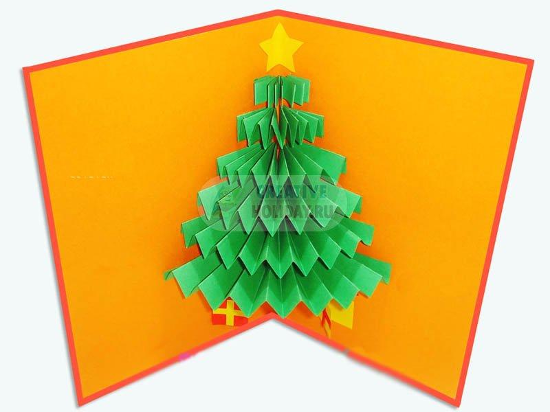 Как сделать 3 д открытку елка, красивые открытки