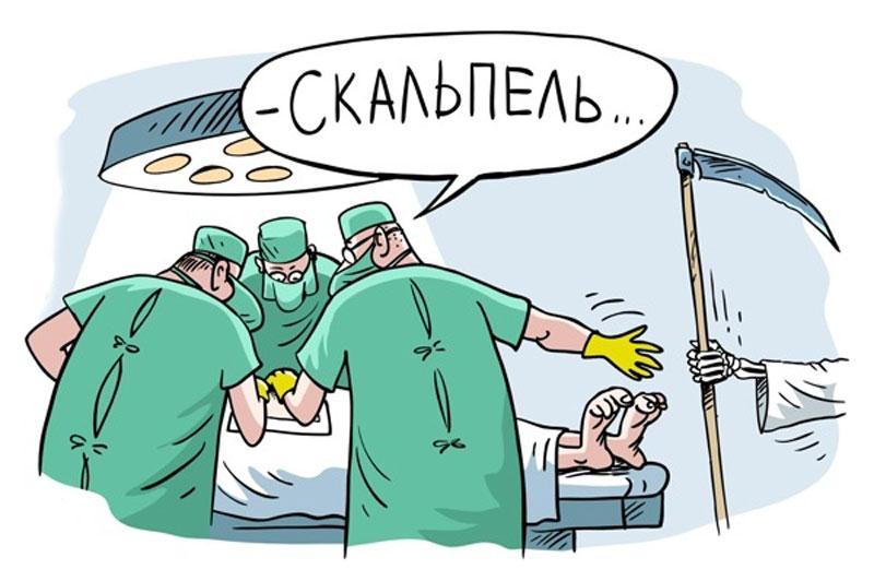 Смешные открытки медиков