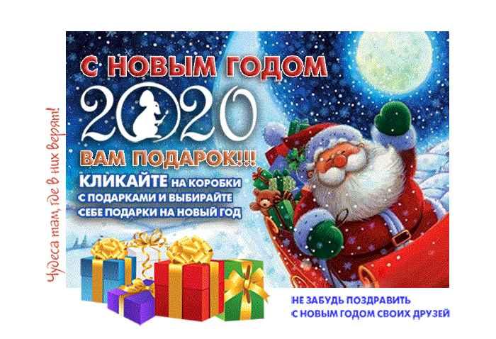 100+ Лучшие Поздравления с Новым годом 2020 коллегам в стихах и прозе. Поздравления с Новым годом для всего коллектива